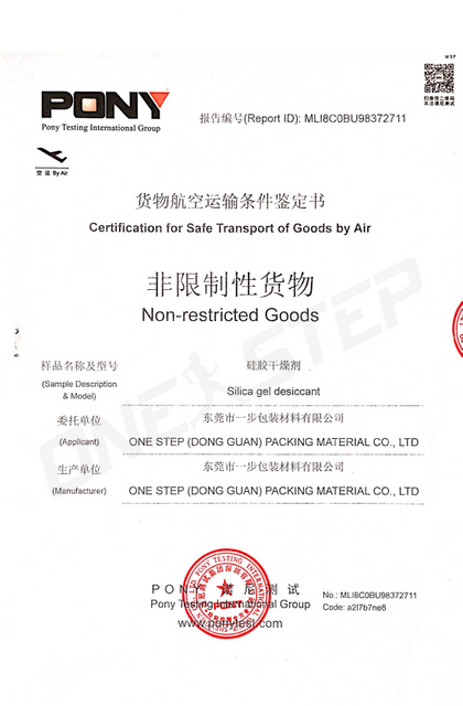 Air Certification of Safe Transport, humidity indicator card, humidity indicator, humidity indicator plug, silica gel desiccant, moisture absorbent, One Step (Dongguan) Packing Material Co., Ltd .